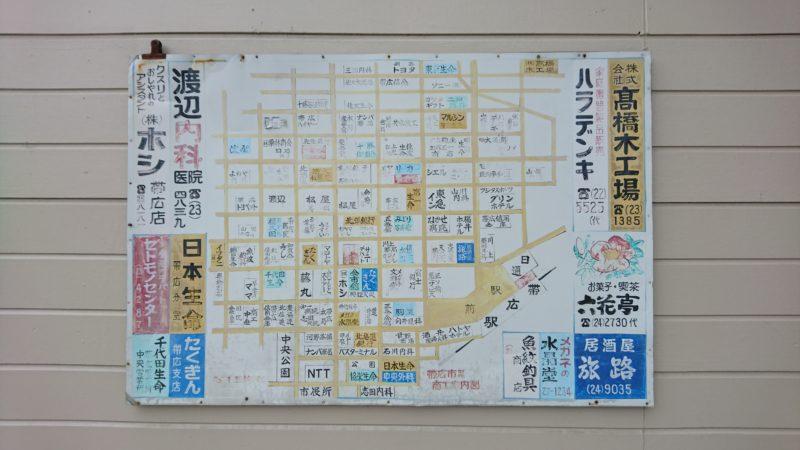帯広駅中央商工案内図