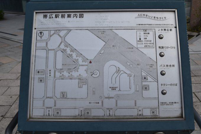 帯広駅前案内図