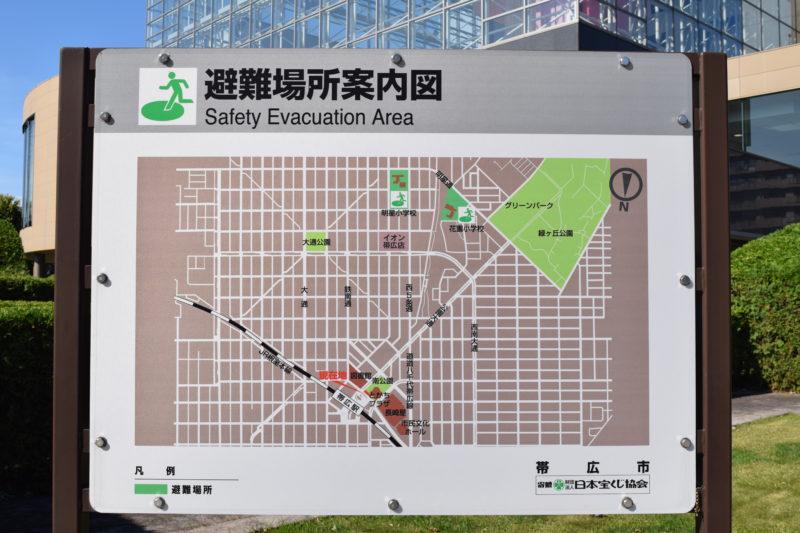 帯広市避難場所案内図