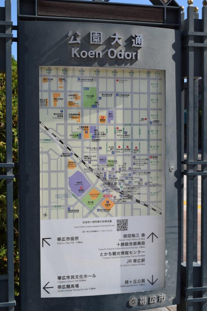 公園大通地図