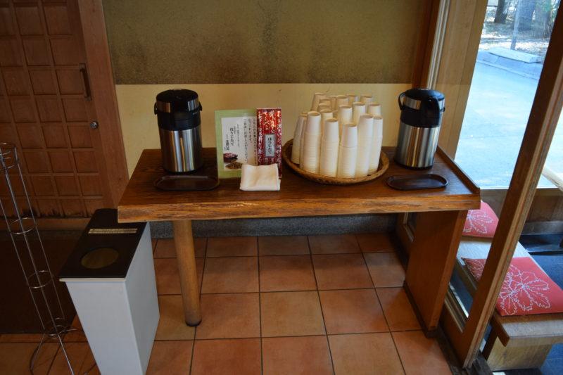 六花亭神宮茶屋店無料お茶サービス