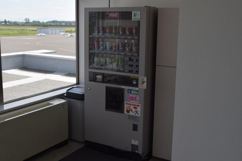 カップ飲料の自動販売機