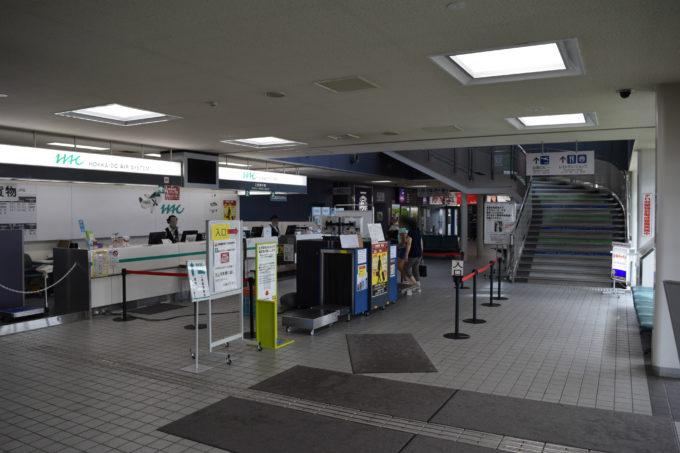 JALグループ復帰前のHAC時代のチケットカウンター