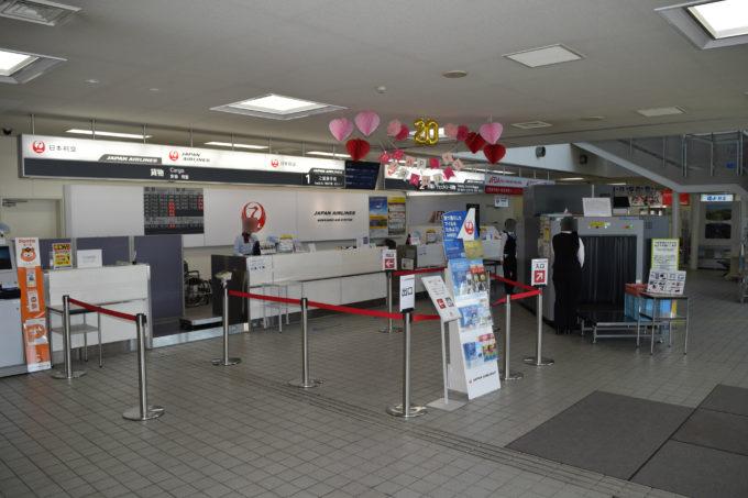JALのチケットカウンター