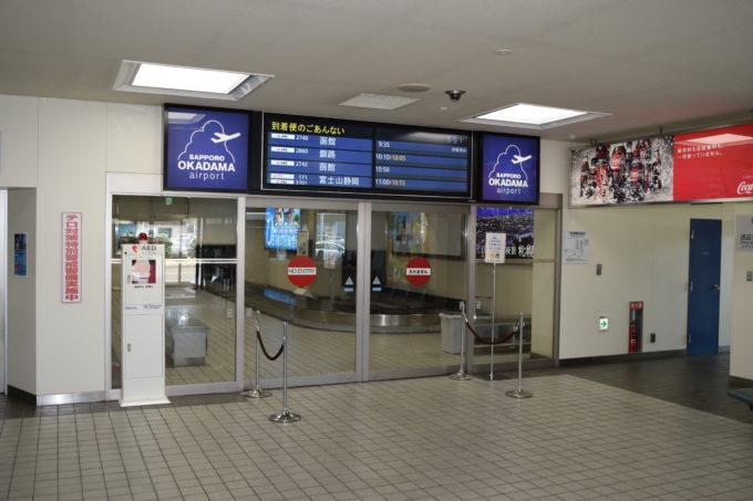 丘珠空港到着ロビー
