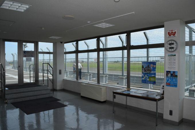 丘珠空港見学者ホール