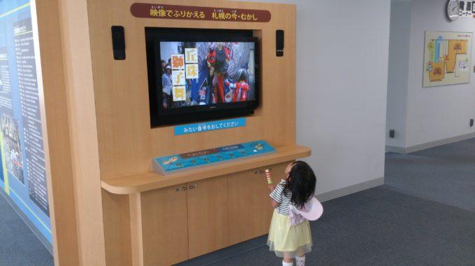 映像でふりかえる札幌の今むかしと札幌丘珠物語
