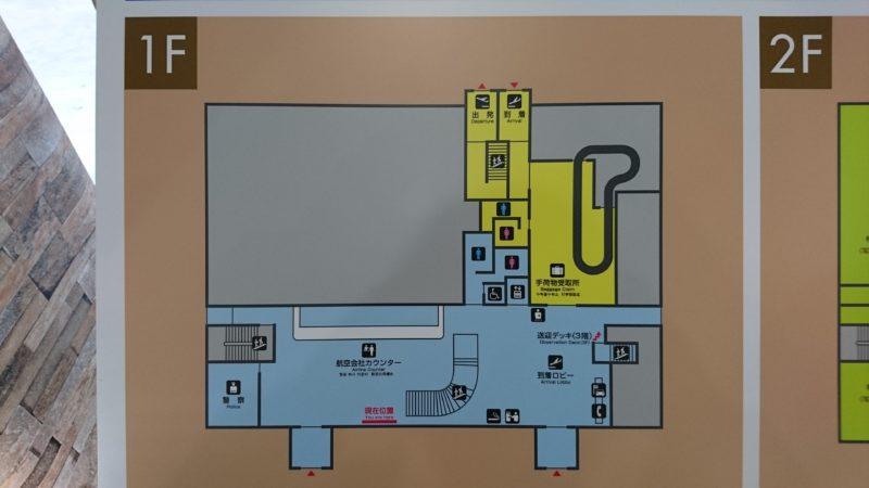 丘珠空港ビル案内図1F