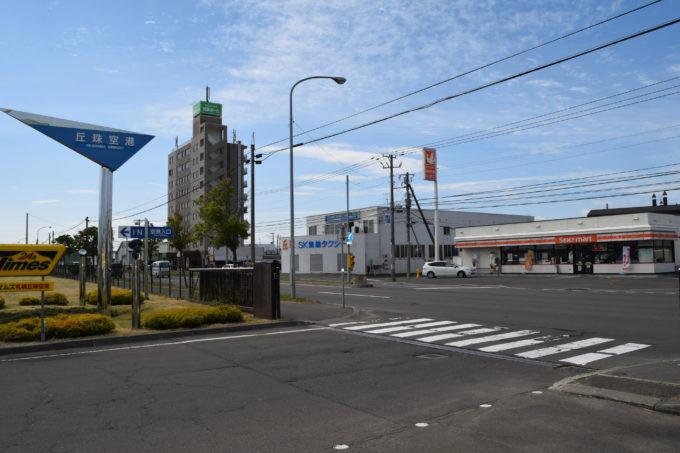 丘珠空港前のセイコーマート丘珠空港前店とさくら交通(SKグループ)
