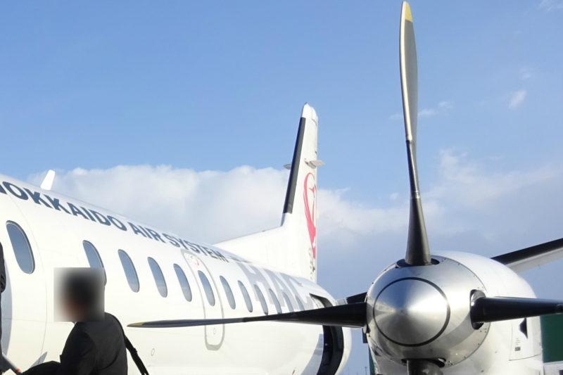 JALプロペラ機のプロペラ