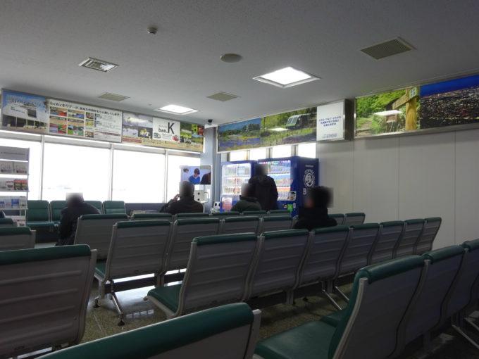 丘珠空港搭乗待合室