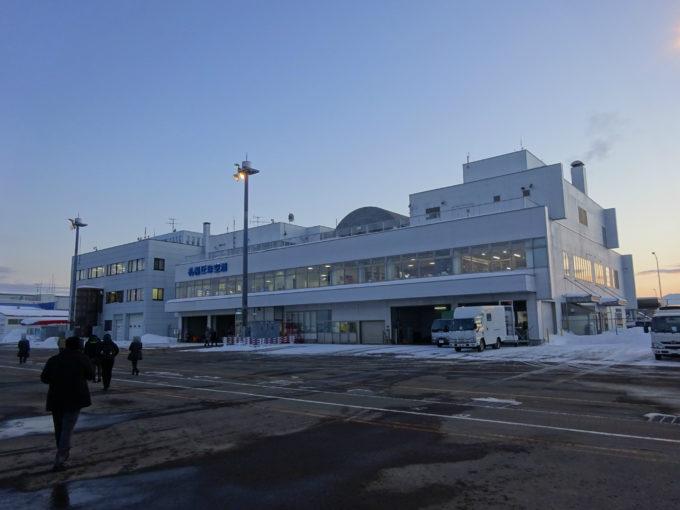 夕刻に染まる札幌丘珠空港