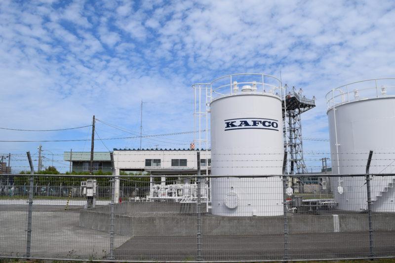 KAFCOの燃料施設