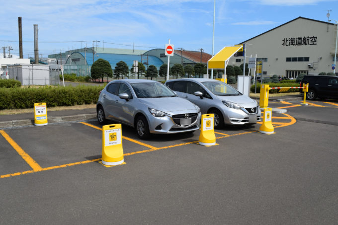 タイムズのカーシェアリングステーション「タイムズ札幌丘珠空港ステーション」