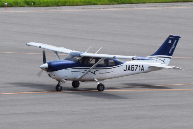 協同測量社のセスナ「JA671A」