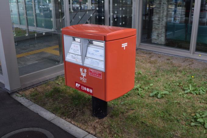 丘珠空港郵便ポスト