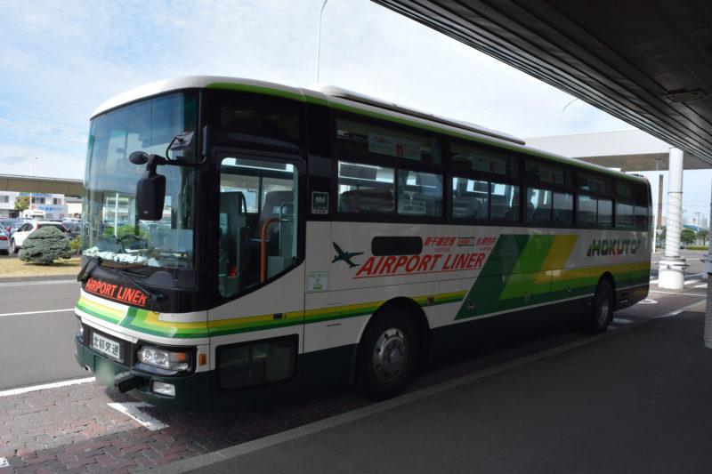 北都交通の空港連絡バス