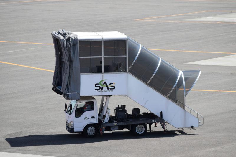 エスエーエス(SAS)のパッセンジャーステップ(タラップ車)