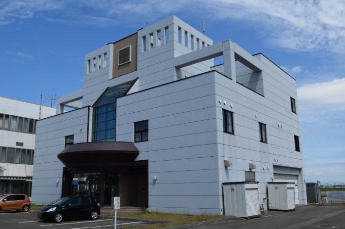国土交通省東京航空局「丘珠空港事務所」