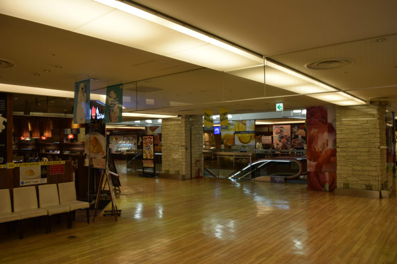 札幌エスタ10Fレストラン街