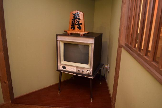 昔懐かし昭和時代のレトロなテレビ