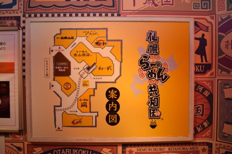 札幌ラーメン共和国の案内図