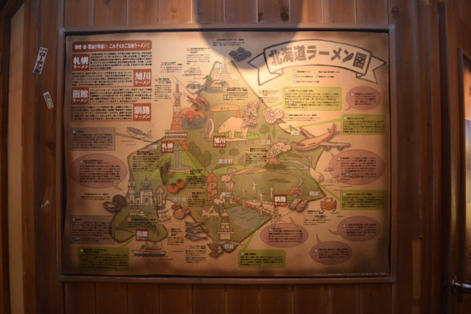 北海道ラーメン図