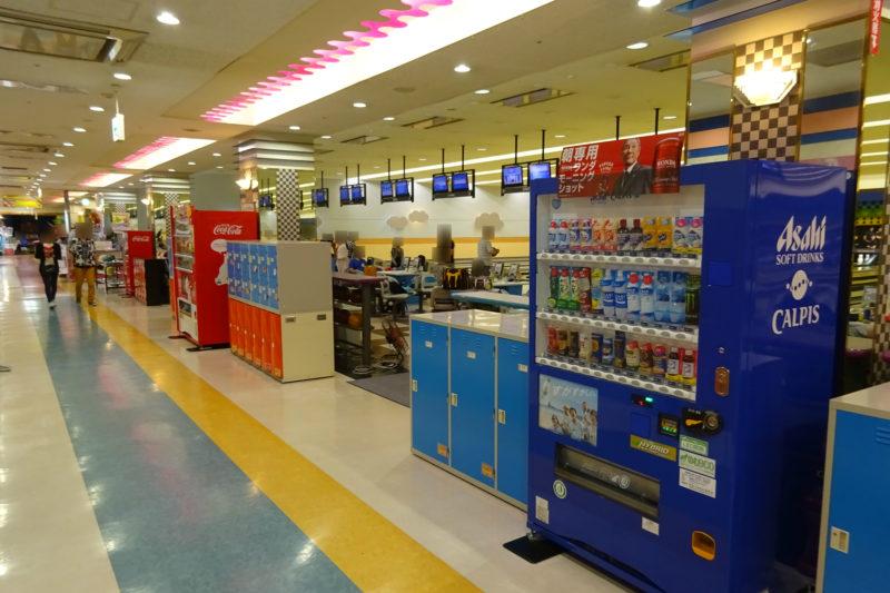 ディノスボウル札幌手稲店