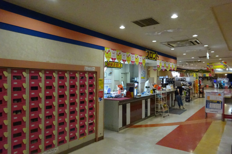 ディノスボウル札幌手稲店フロント