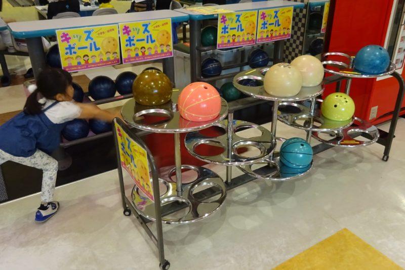 ディノスボウル札幌手稲店キッズボール