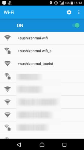 SSID「+sushizanmai-wifi」を選択。