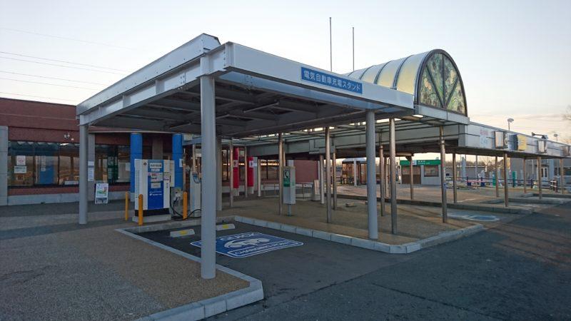 由仁PA上り設置のEV急速充電スタンド(電気自動車充電スタンド)