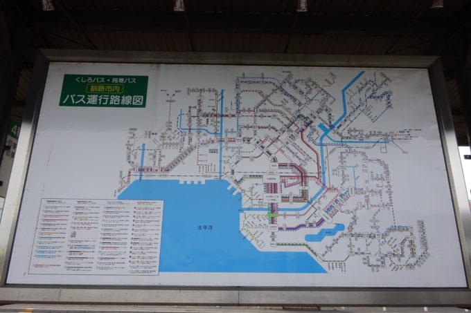 釧路バス・阿寒バス釧路市内バス路線運行図