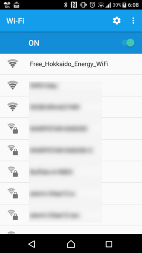 SSID「Free_Hokkdio_Energy_WiFi」を選択。