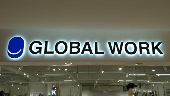 グローバルワークWi-Fi
