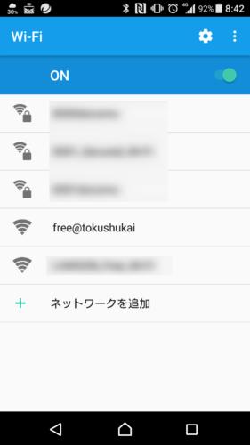 SSID「free@tokushukai」を選択。