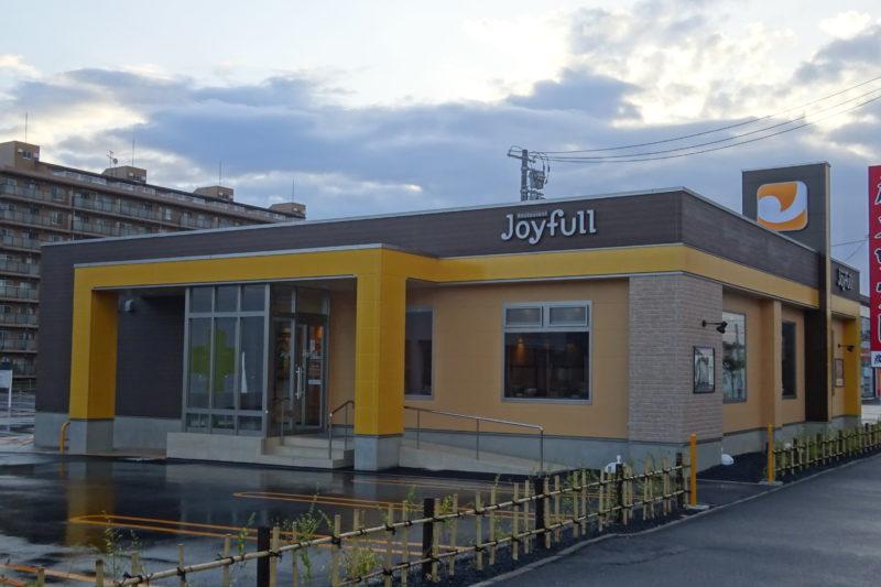 ジョイフル札幌東苗穂店