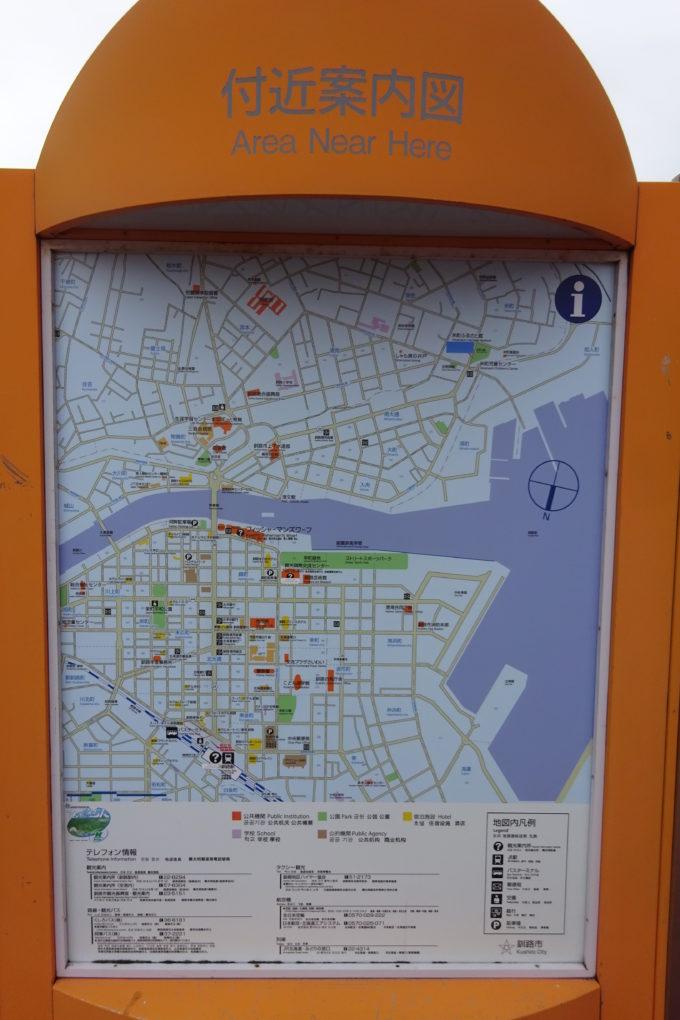 釧路駅付近案内図