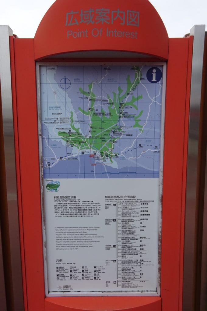 釧路広域案内図