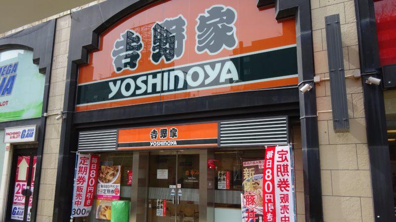 24時間営業している北海道の飲食店一覧