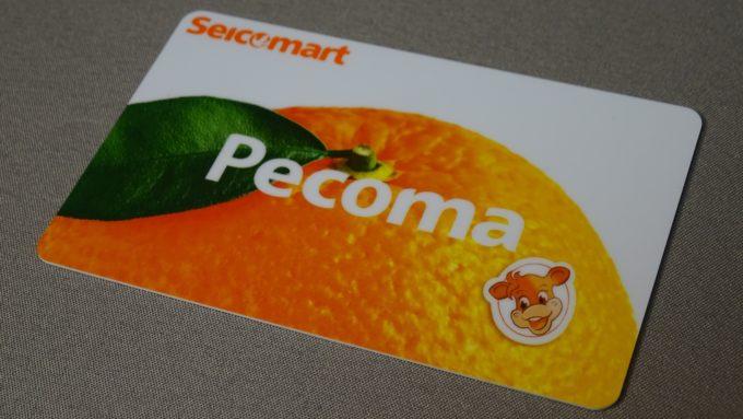 Pecoma(ペコマ)