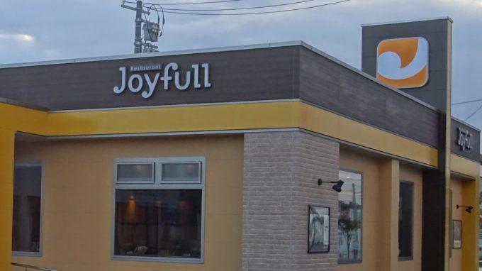 ジョイフルWi-Fi