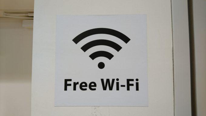 無印良品Wi-Fi(無印Wi-Fi)
