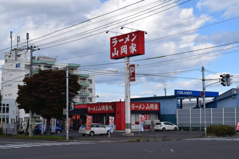 ラーメン山岡家帯広店