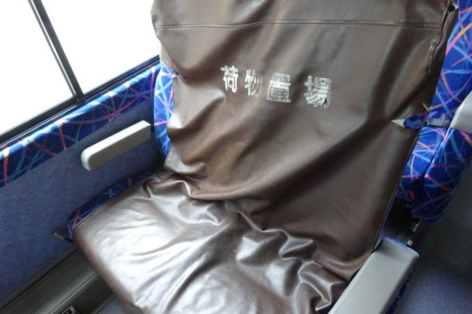 新千歳空港連絡バス(北海道中央バス)のバス車両最前部にある荷物置き場