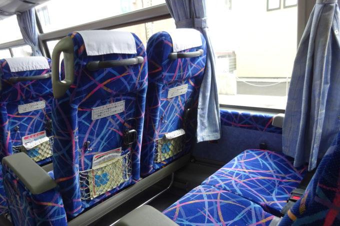新千歳空港連絡バス(北海道中央バス)の座席