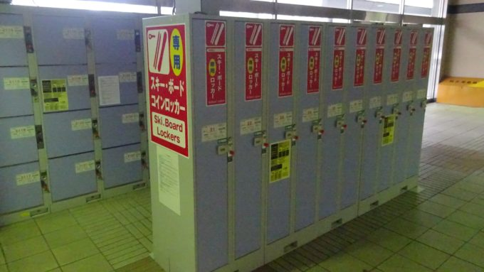 札幌駅北口東西連絡通路スキー・ボード専用コインロッカー(北連絡通路)