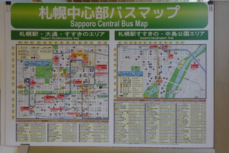 北都交通が運行する新千歳空港連絡バスの札幌中心バスマップ