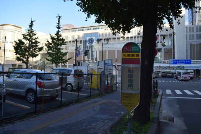 JR札幌駅にある新千歳空港連絡バス降り場(降車専用)
