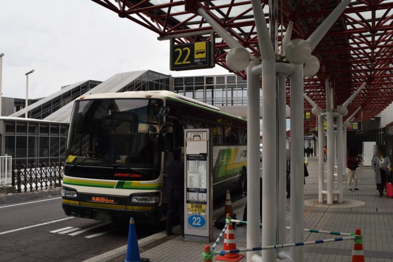 新千歳空港連絡バス乗り場(国内線ターミナルANA到着口) 22・21・20